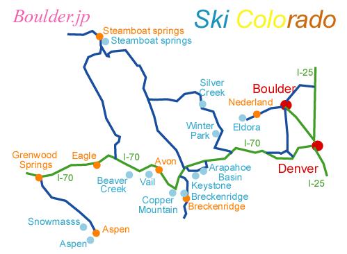 コロラドのスキー場