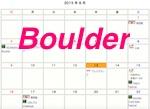 ボルダー カレンダー