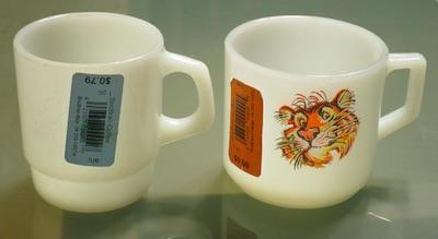 ファイヤキングカップ