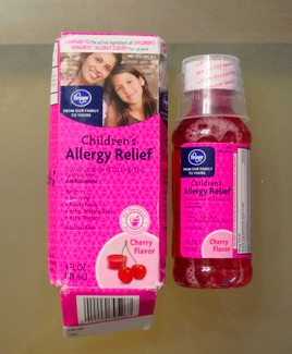 ア メリカの小学校 アレルギー対策