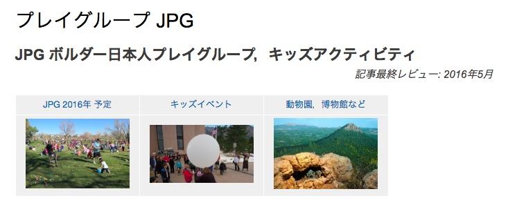 JPG 2016