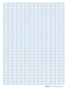 レターサイズの漢字練習 方眼